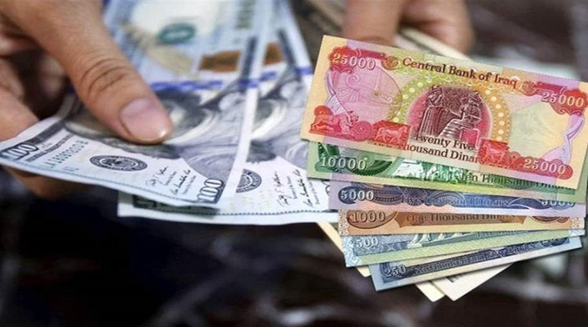 تعرف على أسعار الدولار في البورصة العراقية