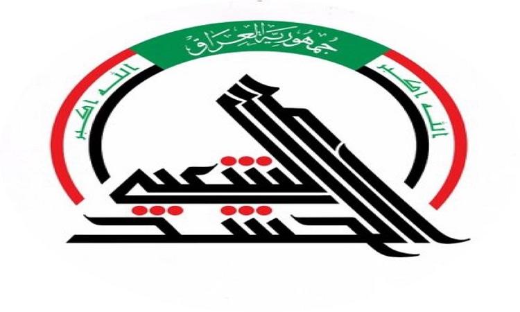 الحشد يعلن إسقاط طائرة استطلاع حلقت فوق أحد مقراته قرب بغداد