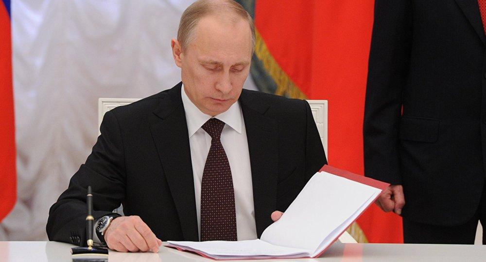 بوتين يرفع حظر الأسلحة عن إريتريا
