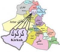مصدر : كردستان بدات بقتل مدراء نفط كركوك لعدم موافقتهم على تصديره بطرق غير قانونية