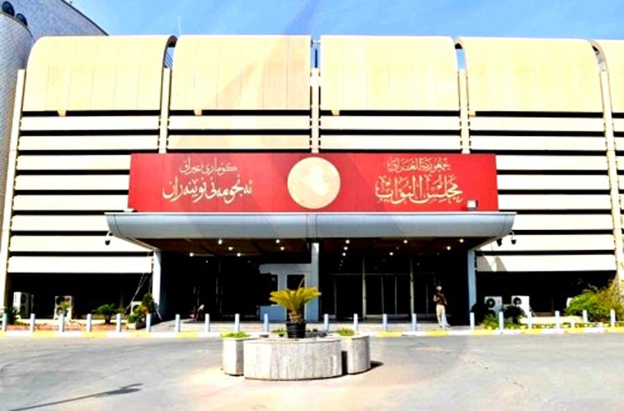 مجلس النواب ينهي مناقشة تعديل قانوني انتخابات مجالس المحافظات وحقوق شهداء سبايكر