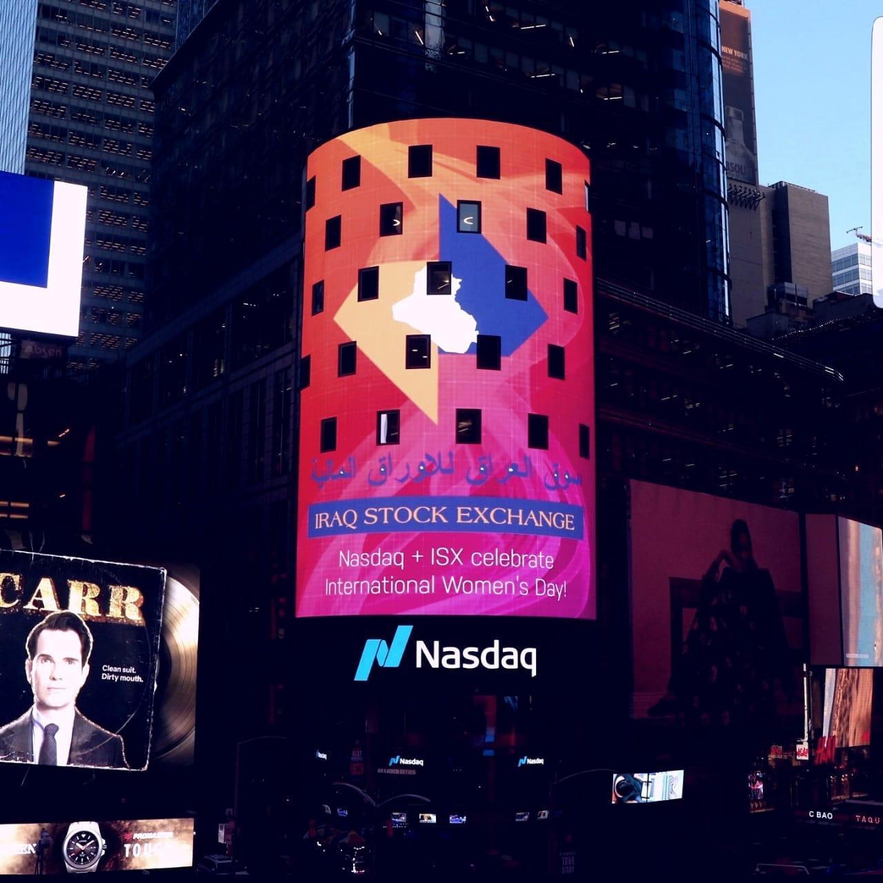WOW!!! YESS!!!  New York Stock Exchange raises name and logo of Iraq stock market Image