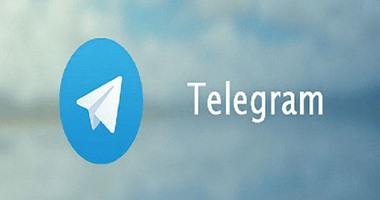 """""""تيليجرام"""" يوضح سبب توقفه المفاجئ.. ويعتذر لمستخدميه (تحديث)"""