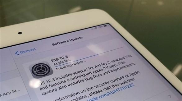 """أبل تطلق الإصدار """"آي أو إس 12.3"""" الجديد"""