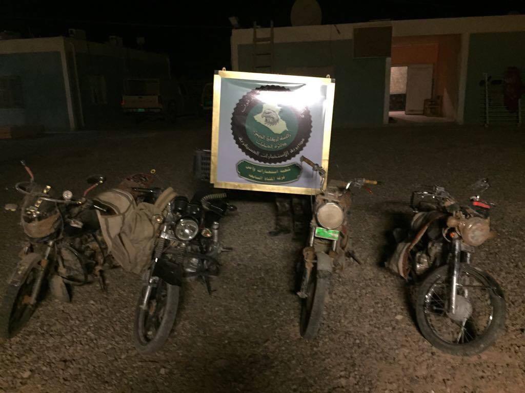 ضبط 30 حزاما ناسفاً و4 دراجات نارية مفخخة معدة للتفجير على طريق بيجي-حديثة (صور)