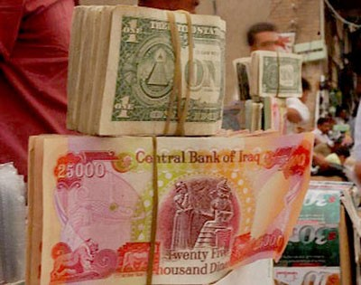 Iraqi Central - dollar exchange rate will remain high because of monopolists