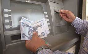Committee excludes the development of the banking system when modifying the current banking law
