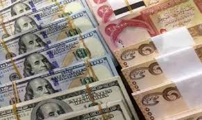 تعرف على اسعار صرف الدينار العراقي مقابل الدولار عند الاغلاق اليوم