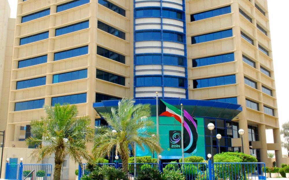 محكمة تعفي «زين العراق» من غرامة 100 مليون دولار