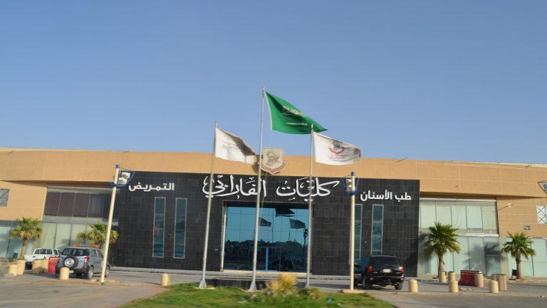 لهذا السبب ..  حفل تخرج مرتقب لجامعة بنات سعودية يثير الجدل!!