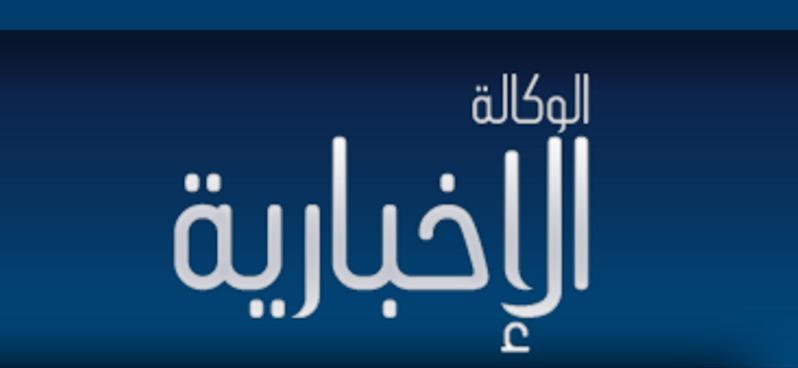 استشهاد واصابة 4 عناصر من المغاوير بعبوة ناسفة في مخمور