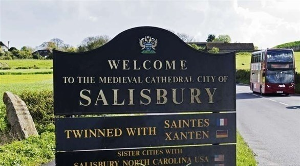 سالزبوري أفضل مكان للعيش في بريطانيا رغم الهجوم الكيماوي