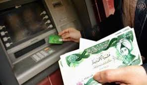 reasons for failure of the Iraqi banking sector