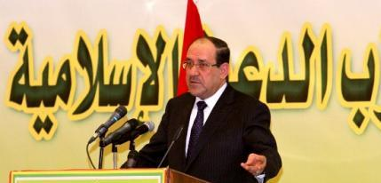 Dawa Party announces discussed the establishment of Regions - waiting for the opinion of the Shiite triangle