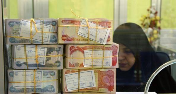 الرافدين يعلن إنجاز صرف رواتب المتقاعدين لشهر ايلول