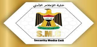 الإعلام الأمني تفند صحة فيديو ذبح أحد منتسبي الاستخبارات في كركوك