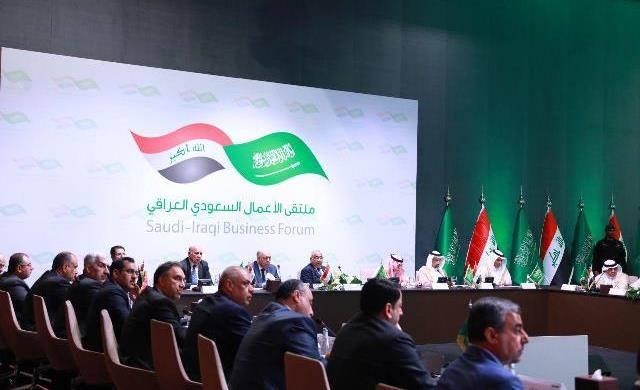 الحكومة تعلن نجاح ملتقى الاعمال العراقي_ السعودي في الرياض: ناقش 7 ملفات مهمة