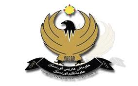 The provincial government rejects the statements made by al-Maliki during the past few days