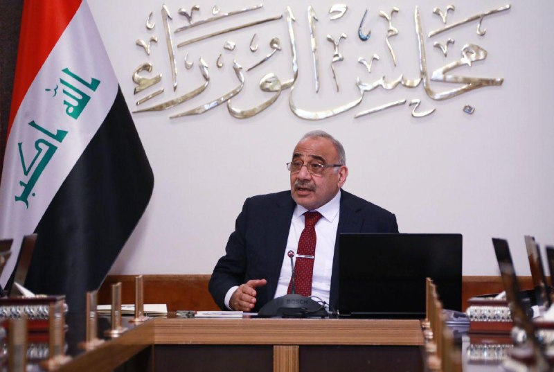 The Cabinet decides to authorize Jubouri to approve the investment conservation plan Image