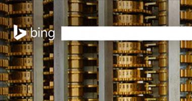 """مايكروسوفت تعلن عن ميزة البحث البصرى لمحرك """"بينج"""" على أندرويد و iOS"""