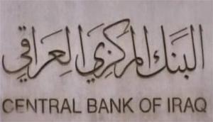 (بالفيديو) البنك المركزي يتعرض لعملية نصب كبيرة ويتلقى أوراق فارغة بدل النقد