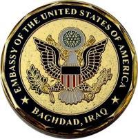 """امريكا مع وحدة العراق وليس مع تقسيمه .. والتقارير التي تتحدث عكس ذلك """" زائفة """"!"""