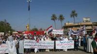 تظاهرة لاهالي ناحية جلولاء يطالبون باعادتهم الى مناطقهم منددين بالتغيير الديموغرافي للمنطقة