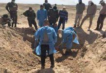 """العثور على مقبرة جماعية ثالثة لمنتسبين اعدمهم """"داعش"""" جنوب الحويجة"""