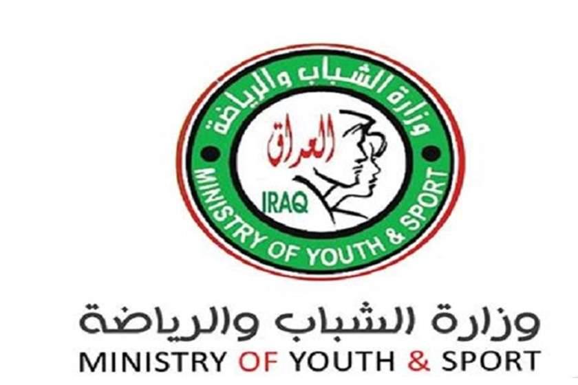 حقيقة الغاء مشروع المدينة الرياضية السعودية في بغداد