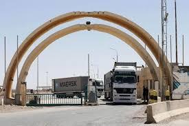 """القبض على مسافر عراقي بحوزته مادة """"الكرستال"""" في منفذ زرباطية"""