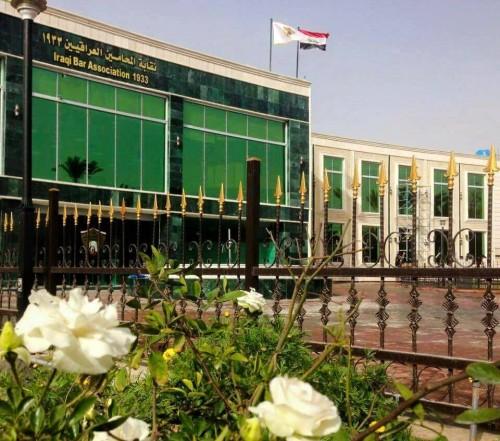القضاء الاعلى يفتتح مبنى جديداً لمحكمة ذات السلاسل