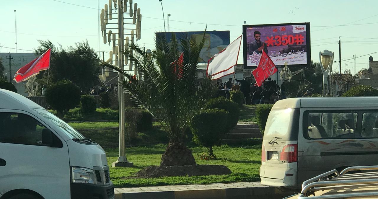 بالصور ..  للمطالبة باطلاق سراح قيادي بالحشد الشعبي ..  ابناء قبيلة خفاجة يتظاهرون وسط بغداد