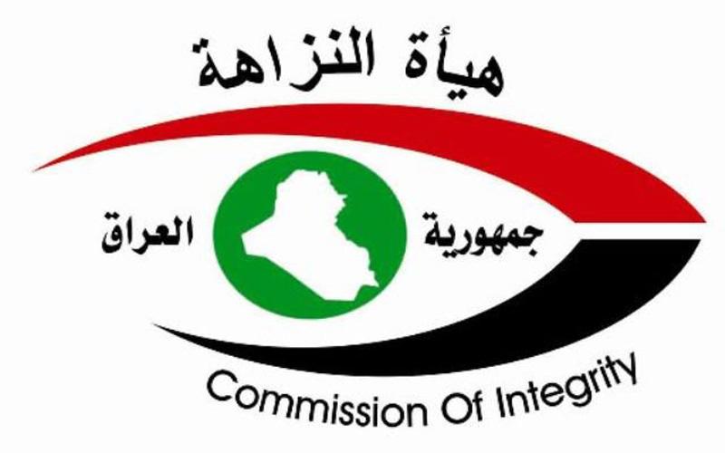 النزاهة: الحكم بسجن موظف سابق في وزارة التجارة أضرَّ بأكثر من نصف مليون دولار