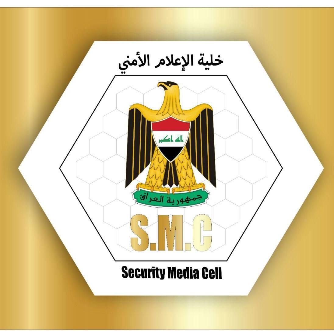 القبض على اربعة ارهابيين في نينوى