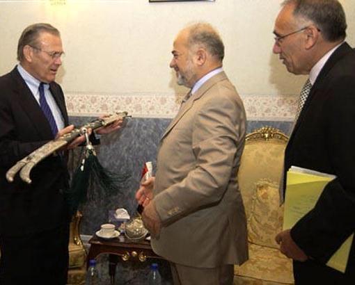 سيادة العراق وسجادة الجامع