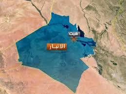 """مقتل سبعة عناصر من تنظيم """"داعش"""" في جزيرة هيت"""
