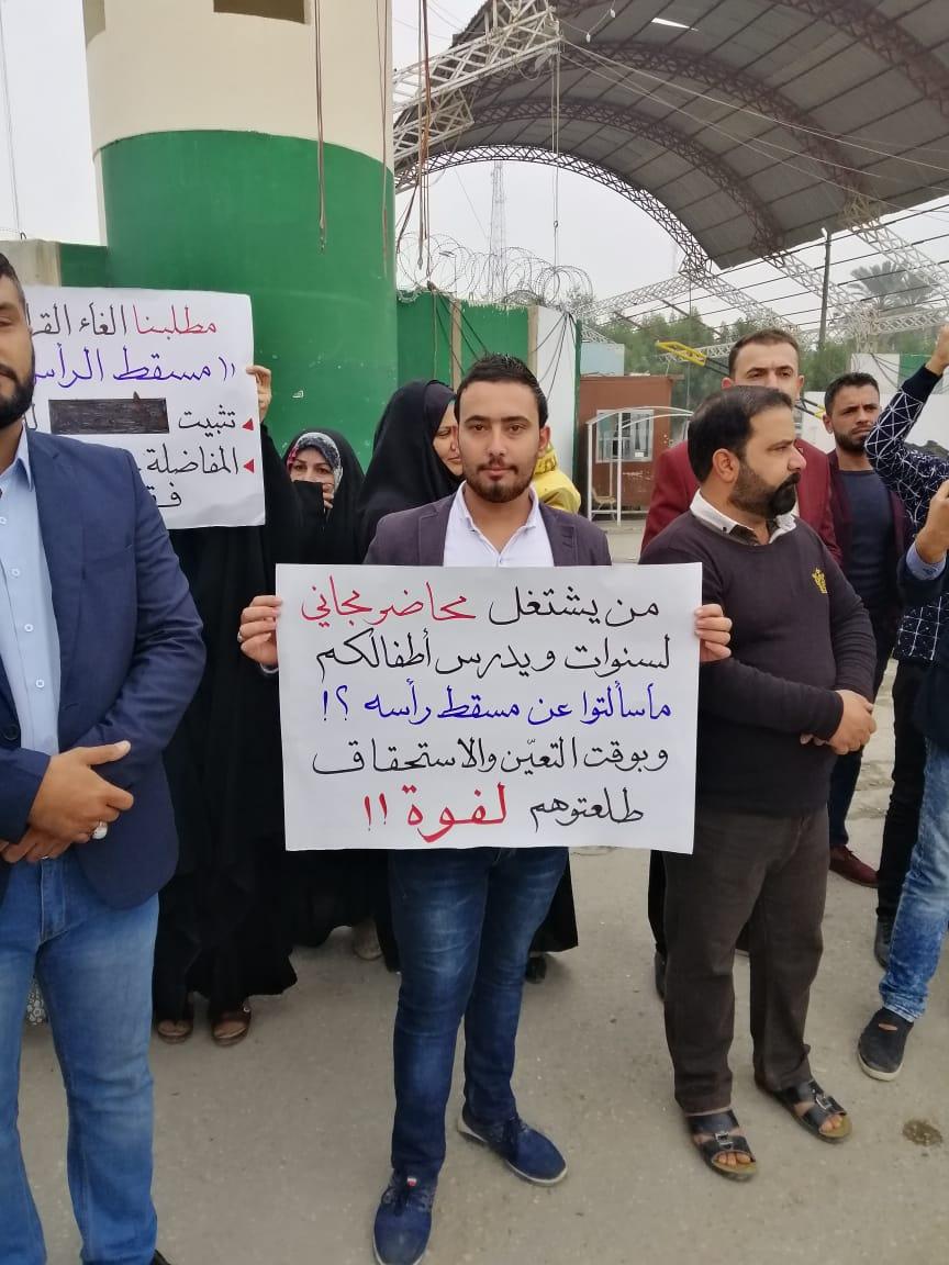 العشرات من المحاضرين المجانيين في كربلاء يحتجون أمام بناية المحافظة