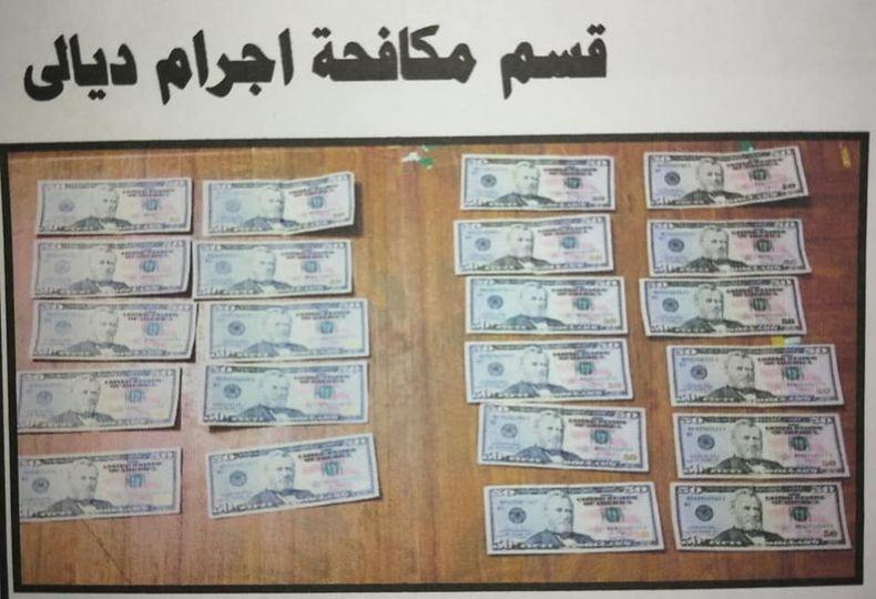شرطة ديالى تلقي القبض على عصابة لتصريف العملة المزورة عبر الصيرفة في بعقوبة