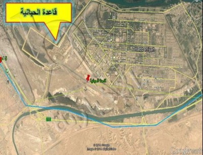 Full withdrawal of the fighters of the popular crowd in conjunction with the arrival of hundreds of American soldiers to the base of Habbaniyah