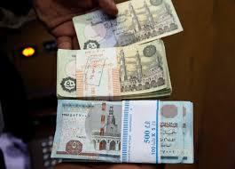 مفتشية المالية تكشف مخالفات بصرف تعويض يبلغ أكثر من 9 مليار دينار