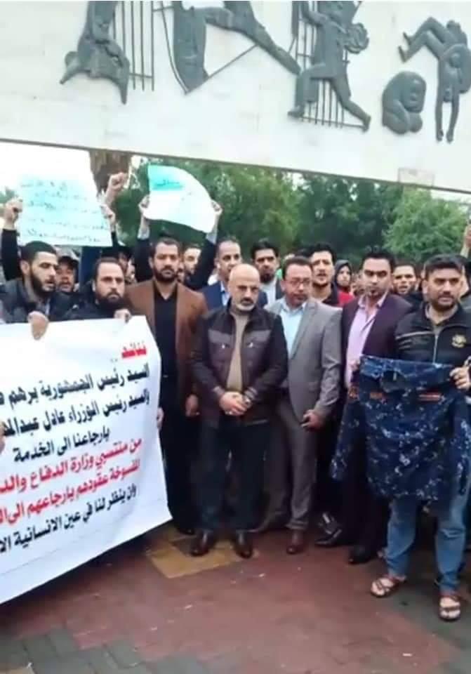 العشرات من منسبي الدفاع والداخلية المفصولين يتظاهرون في ساحة التحرير وسط بغداد