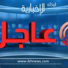 12 فرقة اطفاء تشرع بإخماد حريق مطار المثنى