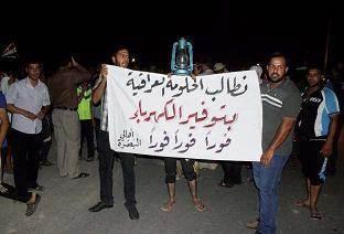 ما الحل لمشكلة انقطاع التيار الكهربائي بقضاء شط العرب؟؟