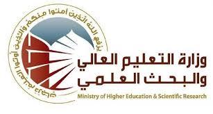 التعليم تدعو ملاكاتها لتنظيم وقفة ترفع فيها الاعلام العراقية تعبيرا عن وحدة العراق