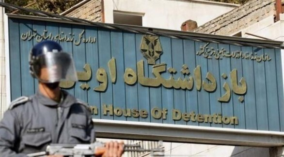 إيران تحتجز باحثاً فرنسياً ثانياً بتهمة التجسس