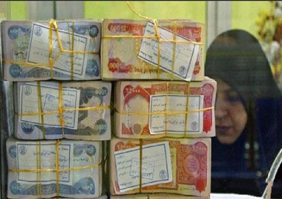 Economist: The auction of currency at the Central Bank is useful only Fadisin Image