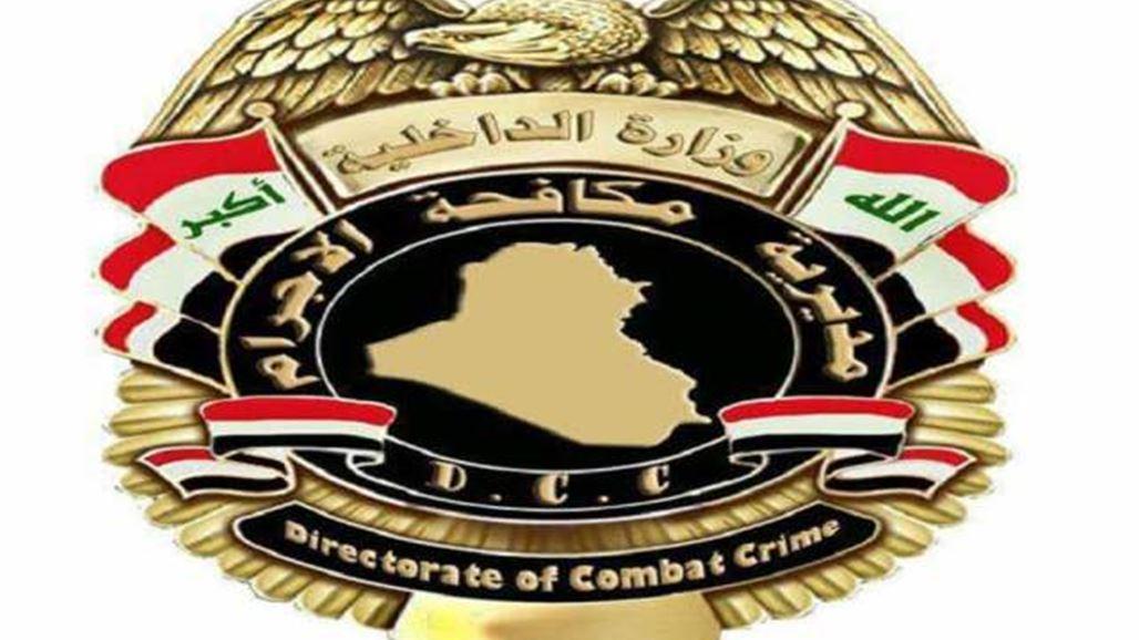 اغلاق قاعتين للعب القمار في بغداد