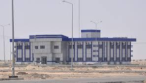 افتتاح المدينة الصناعية الجديدة في الناصرية  نهاية العام