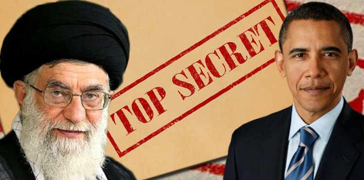 Israeli newspaper reveals details of Obamas spiritual message - Washington does not aim to topple Assad