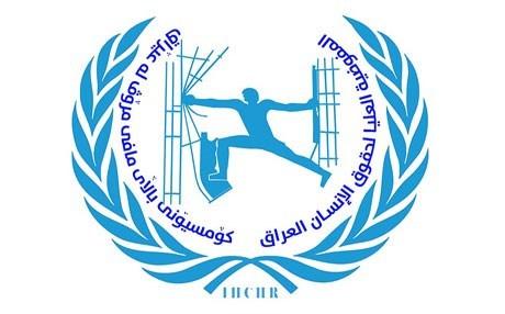 المفوضية العليا لحقوق الانسان تطالب الحكومة بالتحرك لضمان حق المواطن العراقي في مياة دجلة والفرات